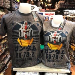 กันดั้ม สีเทา (Gundam Mobile suit gray)