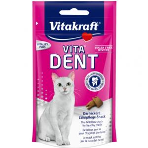 ขัดฟันแมว รูปฟันน้อย ช่วยลดคราบหินปูน ดูแลสุขภาพเหงือกและฟัน (75g) หนึ่งโหล 1180รวมส่ง