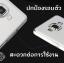 เคสซิลิโคน Huawei P9 Plus thumbnail 18