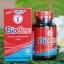 BioOne สาหร่ายแดงไบโอวัน ขนาด 60 แคปซูล ของแท้ จากรายการทีวี thumbnail 1