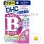 DHC Vitamin B-MIX (20วัน) รักษาและป้องกันการเกิดสิว ลดปัญหาสิวเสี้ยน สิวอุดตัน ผดผื่นบนใบหน้าได้ดี ช่วยให้หน้าเนียนเรียบ **ขายดีมาก ราคาเกินคุ้ม** thumbnail 1
