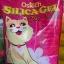 ทรายแมว Ostech 1.8kg สิบสองถุง1820รวมส่ง thumbnail 1