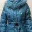เสื้อโค้ทกันหนาวขนเป็ดแท้ สีฟ้า Size M thumbnail 2