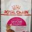 royal canin savour exigent 2kg 700รวมส่ง thumbnail 1