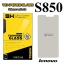 ฟิล์มกระจก Lenovo S850 thumbnail 1