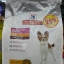 Hill's science diet small and toy breed light adult 1-6ปี 1.5kg 409รวมส่ง thumbnail 1
