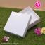 กล่องฝาครอบ ไม่มีหน้าต่าง สีขาว ขนาด 13.6 x 13.6 x 3.3 ซม. (บรรจุ 50 กล่องต่อแพ็ค) thumbnail 1