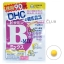 DHC Vitamin B-MIX (90วัน) รักษาและป้องกันการเกิดสิว ลดปัญหาสิวเสี้ยน สิวอุดตัน ผดผื่นบนใบหน้าได้ดี ช่วยให้หน้าเนียนเรียบ **ขายดีมาก ราคาเกินคุ้ม** thumbnail 1