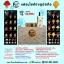 ค่าแฟรนไชส์บิงซู - ไซส์ S1 thumbnail 1