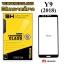 Huawei Y9(2018)เต็มจอ(5D)สีดำ thumbnail 1