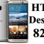 ฟิล์มกระจก HTC Desire 826 thumbnail 2
