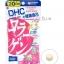 DHC Collagen(20วัน) ช่วยให้ผิวเปล่งปลั่ง รูขุมขนกระชับ ลดริ้วรอย เรียบเนียนเต่งตึง เพิ่มความยืดหยุ่นของผิว คอลลาเจนเม็ดยอดนิยม ปริมาณ 2,050 mg thumbnail 1