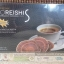 BIOREISHI S กาแฟ เห็ดหลินจือ ยูนิซิตี้ ไบโอรีชี่ สลิม (เอส) thumbnail 1