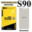 ฟิล์มกระจก Lenovo S90 thumbnail 1