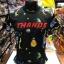 เสื้อมาร์เวล SCUBA (ฺThanos space CODE:1138) thumbnail 1