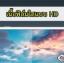ฟิล์มกันรอย Vivo Y51 (Nano) thumbnail 4