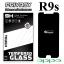 ฟิล์มกระจก Oppo R9s Privacy (ฟิล์มกันเสือก) thumbnail 1