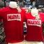 มาร์เวล สีแดง ( Marvel logo red CODE:1251) thumbnail 1