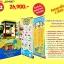 ค่าแฟรนไชส์สายไหมป๊อปคอร์น CandyPOP - ไซส์ S2 thumbnail 1