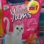 Vitakraft Cat Yums แซลมอนแถมชีส หกคู่530รวมส่ง thumbnail 1