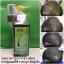 Neo Hair Lotion นีโอ แฮร์ โลชั่น 120 มิลลิลิตร 1 ขวด thumbnail 4
