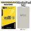 ฟิล์มกระจก Huawei MediaPad M2 thumbnail 1