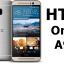 ฟิล์มกระจก HTC One A9 thumbnail 2