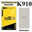 ฟิล์มกระจก Lenovo K910 thumbnail 1