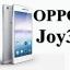 ฟิล์มกระจก Oppo Joy3/A311w thumbnail 2