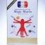 Mega Marin เมก้า มาริน thumbnail 1