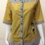 เสื้อปกเชิ้ต สีเหลือง BY T&L thumbnail 1