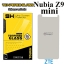 ฟิล์มกระจก ZTE nubia Z9 mini thumbnail 1