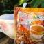 Coffee Plus Zhulian กาแฟคอฟฟี่พลัส ซูเลียน thumbnail 2