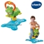 กบโยก VTech Count and Colors Bouncing Frog Toy