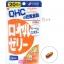 DHC Royal Jelly (20วัน) สกัดจากนมผึ้ง ต้านความเครียด ฟื้นฟูผิวพรรณ บำรุงประสาท ชะลอความแก่ บำรุงร่างกายให้สดใสกระชับกระเฉง ไม่อ่อนเพลีย thumbnail 1