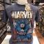 มาร์เวล สีเทา (Marvel Captain Hero) thumbnail 1