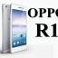 ฟิล์มกระจก Oppo R1/R1L thumbnail 2