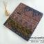 ผ้าพันคอ ลายไทย แบบหนา thumbnail 7
