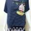 เสื้อคอกลมผ้าชีฟอง สีกรม BY Nana thumbnail 1