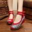 Preorder รองเท้าแฟชั่น สไตล์เกาหลี 34-41 รหัส 57-7642 thumbnail 1