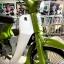 (( ขายแล้ว )) ryuka rk110 cc.2017 สีเขียว คันที่4ของวันนี้ ไปส่งให้ถึงที่ครับ thumbnail 4