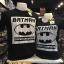 แบทแมน สีดำ (Batman baseball square black) thumbnail 1