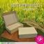 H-01-007 : กล่องลูกฟูกลอนเล็ก ขนาด 14.0 x 21.0 x 5.5 ซม. thumbnail 1