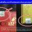 Cordy Plus คอร์ดี้พลัส ถั่งเช่า อ.วิโรจน์ แท้ล๊อตใหม่ เก็บเงินปลายทางถึงบ้านฟรี ทั่วไทย โปร 12xx-14xx thumbnail 3