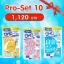 (Promotion SET 10) DHC Vitamin C (30วัน) + DHC Hyaluronsan (30วัน) + DHC Platinum nano (30วัน) thumbnail 1