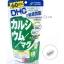 DHC Calcium Mag (60วัน) ช่วยบำรุงกระดูกและฟันให้แข็งแรง แคลเซี่ยมผสมแมกนีเซี่ยม ลดการสึกกร่อน ช่วยให้ระบบไหลเวียนโลหิตดี thumbnail 1
