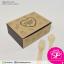 กล่อง Snack ลายหัวใจ สีน้ำตาล ขนาด 12 x 16.5 x 6 ซม. (บรรจุ 50 กล่องต่อแพ็ค) thumbnail 1