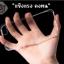 เคสซิลิโคน Huawei Mate9 Pro thumbnail 17
