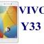 ฟิล์มกระจก Vivo Y33 thumbnail 2