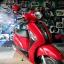 Grand filano 2015 สีแดง รถบ้าน เครื่องเดิมๆ thumbnail 1